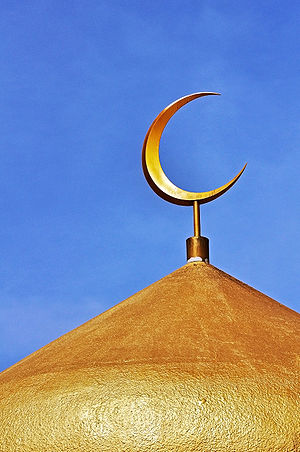 Islamic symbol 'Crescent Moon' decorating top ...