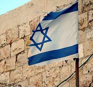 Tattered Israeli flag in Jerusalem by David Sh...