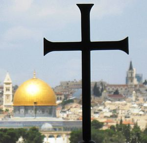 English: Dome of the Rock & Cros ?????: ??...